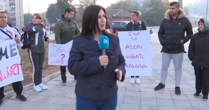 Кадър: БТВБлизки на прегазения на пътя 41-годишен Пламен Младенов в
