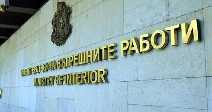 Министерството на външните работи категорично осъжда трафика на хора като