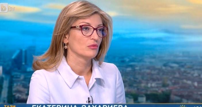 Кадър: БТВВ сутрешния блок по БТВ Екатерина Захариева отговори на