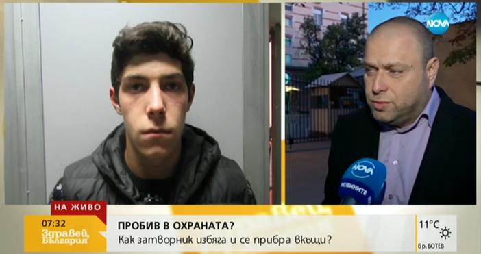 Вчера полицията залови 18-годишниа Мартин Шахънски, който избяга от затворническото
