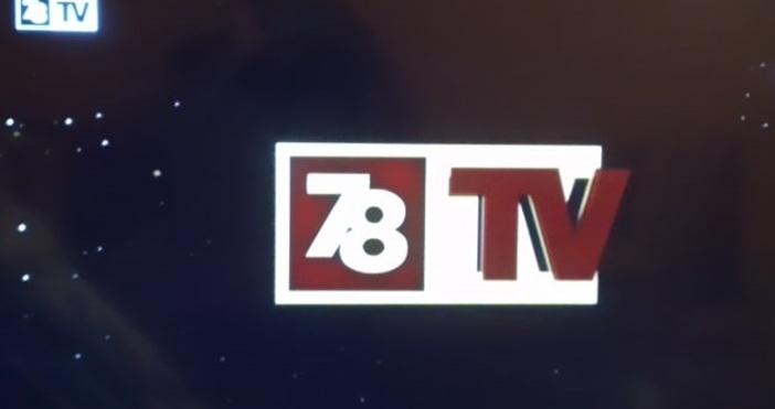 """Новата телевизия на Слави Трифонов """"7/8 ТВ"""" вече стартира.рекламаВ момента"""