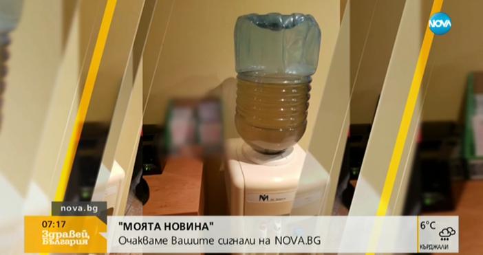 Пет абсурдни ситуации заснеха зрителите на Нова тв.рекламаИзхвърляне на строителни