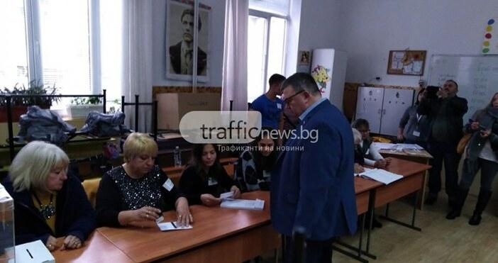"""trafficnews.bg""""Гласувах за Пловдив. Такъв какъвто го знам от моето детство"""