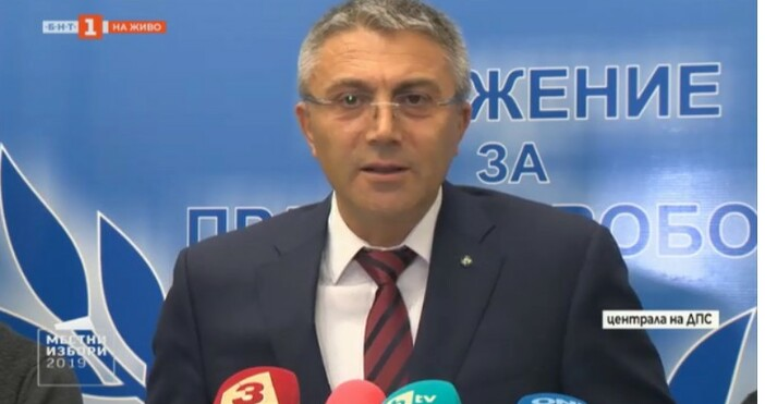БНТПредседателят на ДПС Мустафа Карадайъ заяви на пресконференция след края