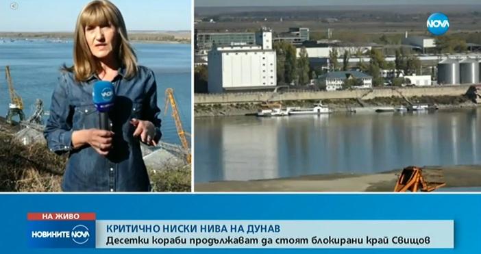 Критично ниски нива достигнаха водите на река Дунав. Корабоплаването е