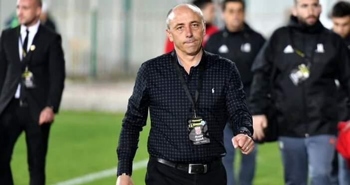 Старши треньорът на Черно море Илиан Илиев не беше доволен