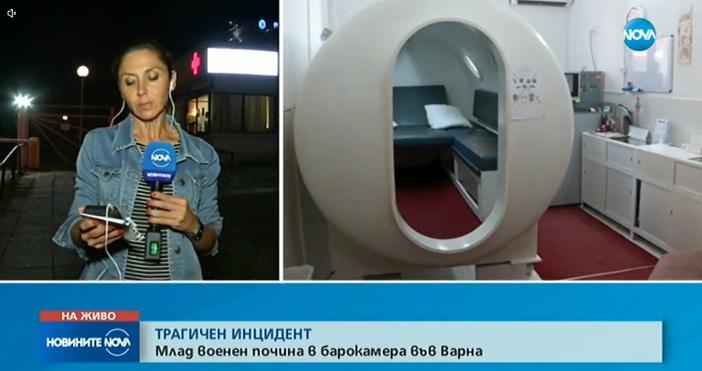 36-годишен матрос почина в барокамерата на Военноморската болница във Варна,
