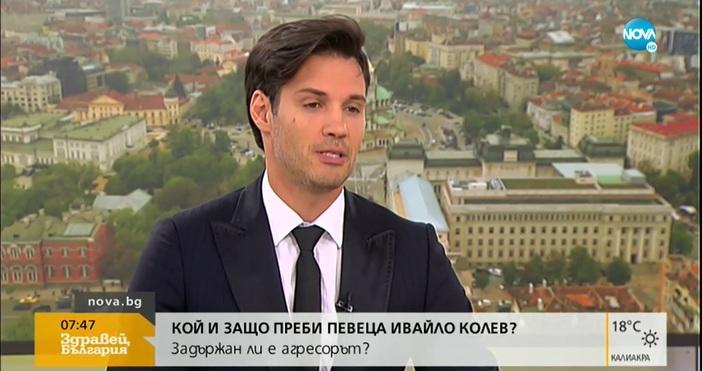 Певецът Ивайло Колев, стартирал кариерата си от