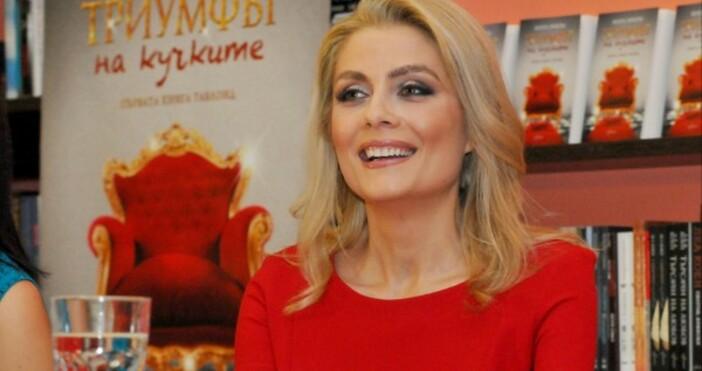 Популярната телевизионна водеща Венета Райкова поздрави БНТ послучай юбилея й