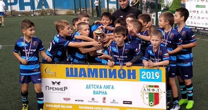 МФК Тича спечели първото издание на Детската футболна лига