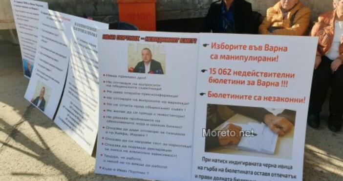 СнимкиMoreto.net.С протест започна първото заседание на Общинският съвет във Варна,
