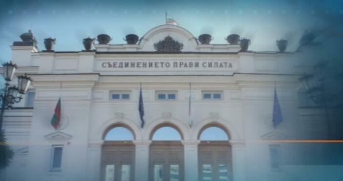 БНТНародното събрание ще заседава извънредно във вторник, като основна точка