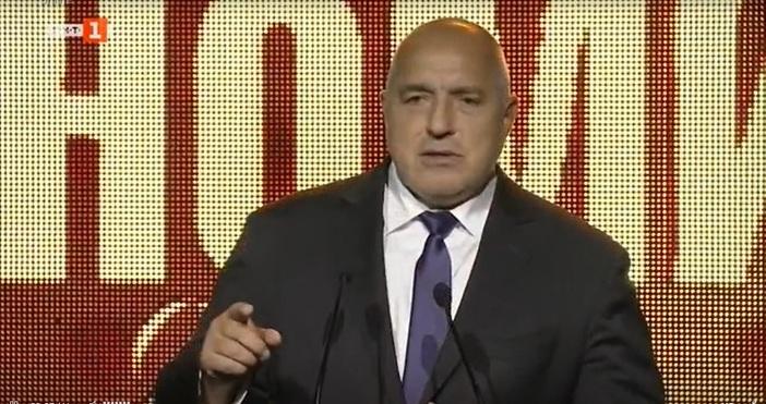 Близо 4% е ръстът на износа от България, съобщи премиерът