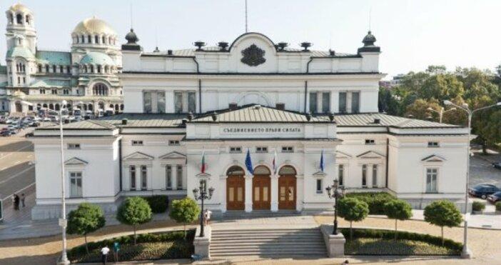 Снимка БулфотоГолемият държавен бюджет влиза за първо четене в Пленарната
