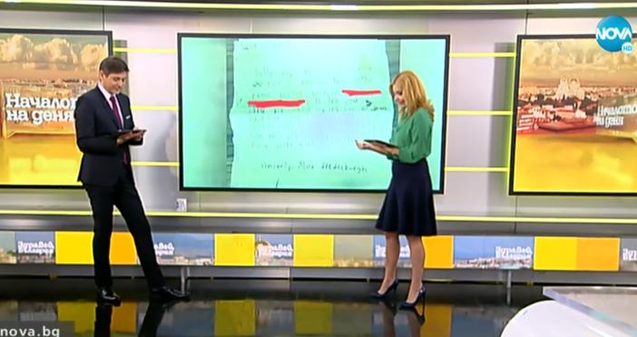 """Кадри: Нова ТвТв водещата на """"Здравей, България"""" по Нова Тв"""