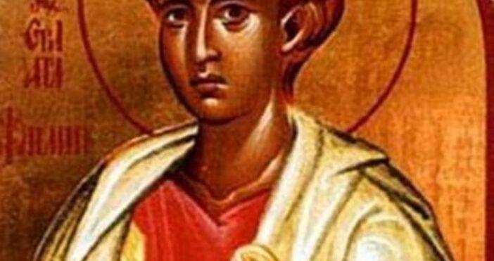 14 Ноември-На този ден празнуват всички с името (имената)Филип, Фильо,