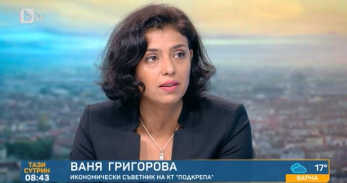 Днес в БТВ Ваня Григорова от КТ
