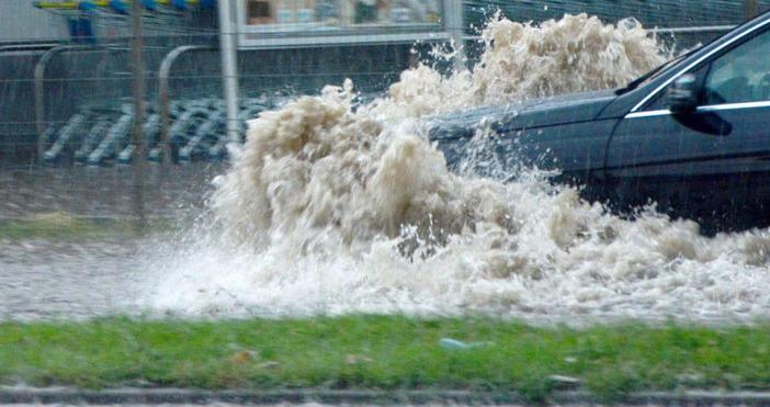 Снимка БулфотоЖълт код за обилни валежи е в сила в