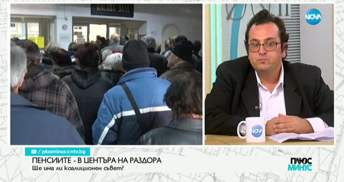 Християн Митев, народен представител от НФСБ, съобщи следващите ходове на