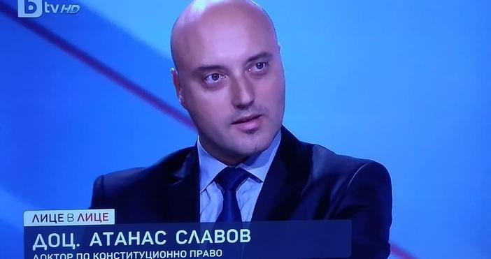 Атанас Славов, който е доцент по конституционно право, коментира ицбора