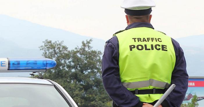 Снимка: БулфотоПътна полиция напомня на водачите да обърнат специално внимание
