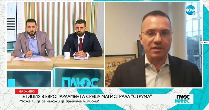 Евродепутатът Ангел Джамбазки се изказа изключително остро срещу петицията, внесена