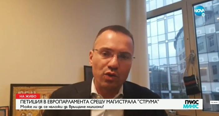 Евродепутатът Ангел Джамбазки разкритикува обсъждането на идеята за въвеждане на