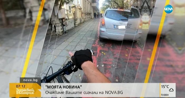 Снимка от Варна шокира зрителите на Нова тв. На кадъра