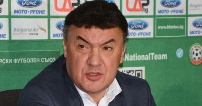 Бившиятпрезидент на Българския футболен съюз Борислав Михайлов ще се подложи