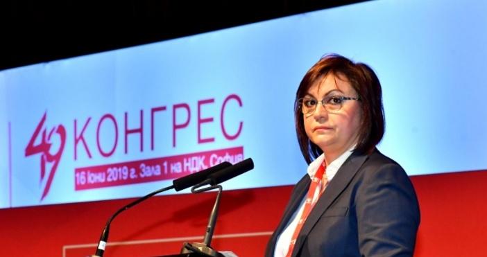 Снимка БулфотоВътрешната опозиция поиска оставката на Корнелия Нинова, на цялото