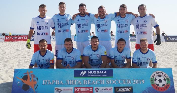 Родният първенец по плажен футбол МФК Спартак продължава да държи