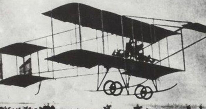 tvn.bgПреди 110 години на 16 октомври 1909 г. русенец извършва