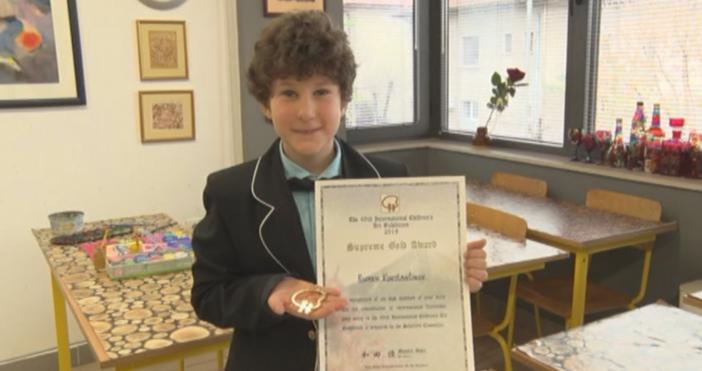 БНТ9-годишно момче от Плевен спечели златен медал на световен конкурс
