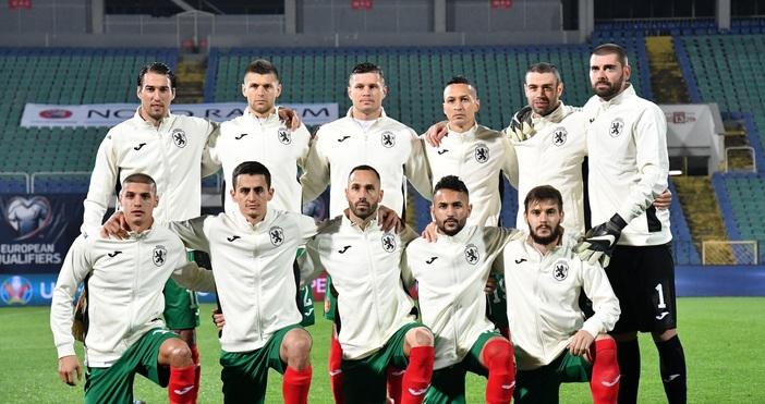 Снимки: БулфотоНационалният отбор на България по футбол прекъсна серията си