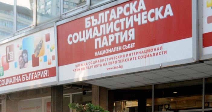 Националният съвет на БСП ще обсъди на заседание днес резултатите