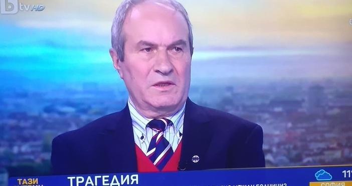 Бившия здравен министър проф. Радослав Гайдарски коментира в ефира на