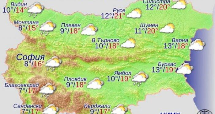 В понеделник над страната ще преобладава облачно, в равнините и