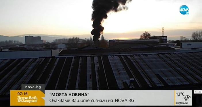 Кадри на горящи гуми предизвикаха недоволството на водещите на сутрешния