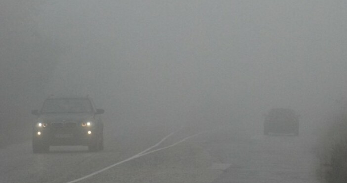 Снимка: Булфото, архивВнимание! Изключително гъста мъгла на АМ