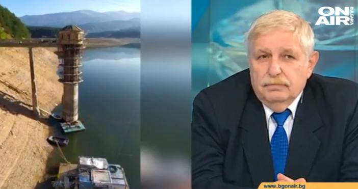 Кадър:Bulgaria ON AIR.Вече денонощие Перник е на воден режим. От