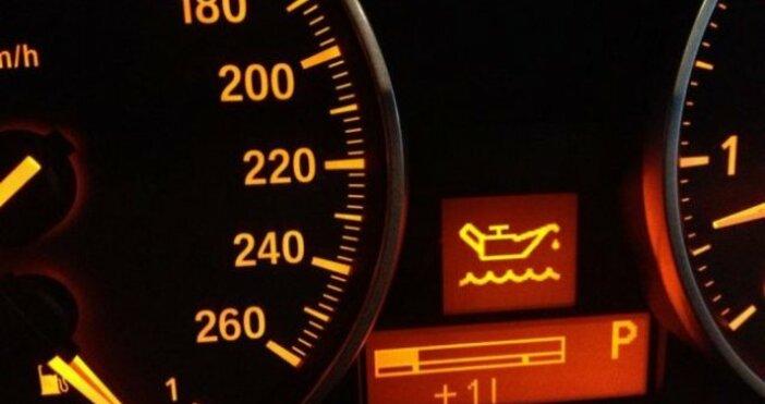 fakti.bgАко при проверка на маслото в двигателя, установите, че то