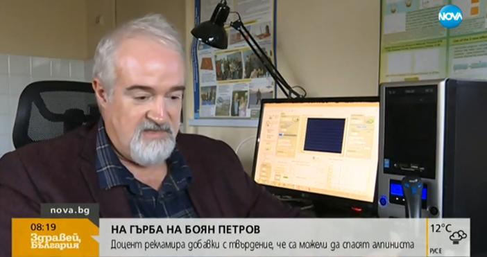 Кадър Нова твЗлоупотреба с името на Боян Петров. Във Фейсбук