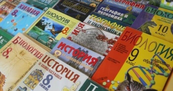 Кадър: БТВМайка на 6 деца от преславското село Кочово получи