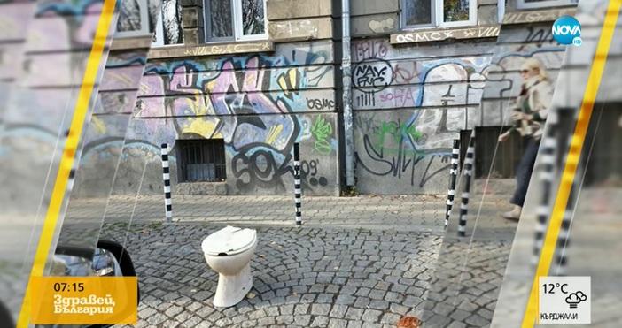 Място за паркиране в центъра на София бе запазено с
