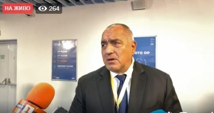Министър-председателят Бойко Борисов се срещна с бившия премиер на Италия