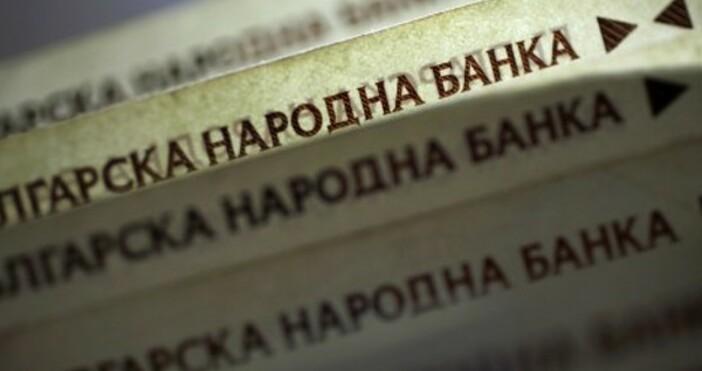 Снимка: БулфотоНаказателен процес за укриване и неплащане на данъци в