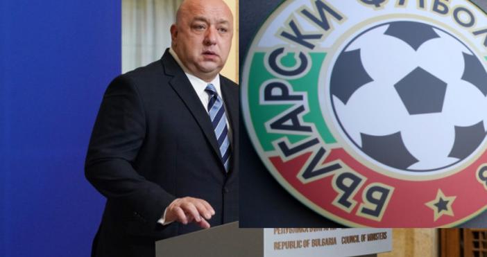 Министърът на младежта и спорта Красен Кралев е разпоредил да