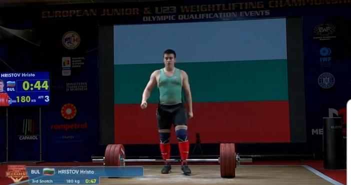 Щангистът Христо Христов бе обявен за спортист на Варна за