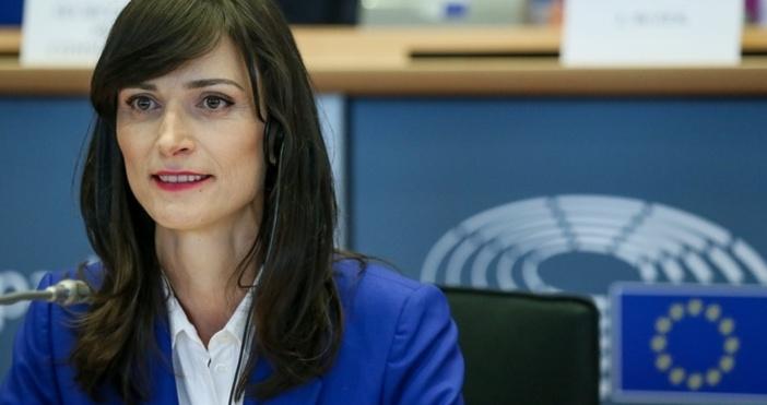 Българският еврокомисар Мария Габриел е един от дванадесетте кандидати за