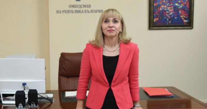 СнимкаОмбудсман на Р БългарияОмбудсманътДиана Ковачеваще изпрати препоръка до министъра на